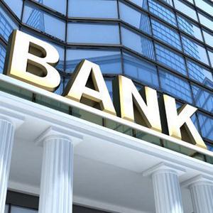 Банки Богородского