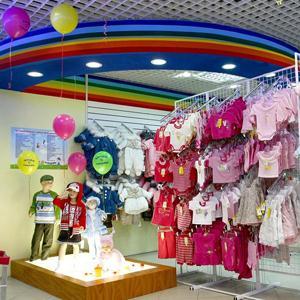 Детские магазины Богородского