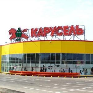 Гипермаркеты Богородского