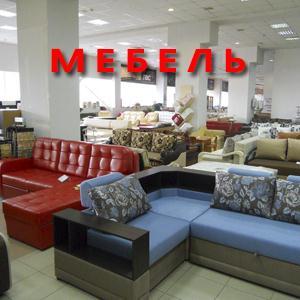 Магазины мебели Богородского