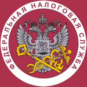 Налоговые инспекции, службы Богородского