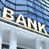 Банки в Богородском