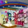 Детские магазины в Богородском