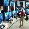 Магазины электроники в Богородском