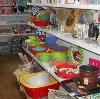 Магазины хозтоваров в Богородском