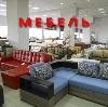 Магазины мебели в Богородском