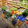 Магазины продуктов в Богородском