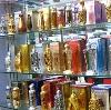 Парфюмерные магазины в Богородском