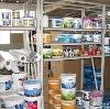 Строительные магазины в Богородском