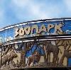 Зоопарки в Богородском