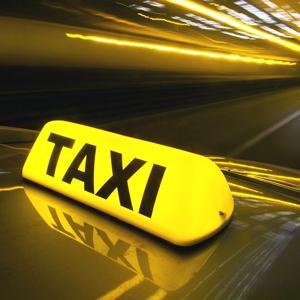 Такси Богородского